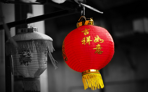 7 tips to make you a lucky leader this Chinese New Year